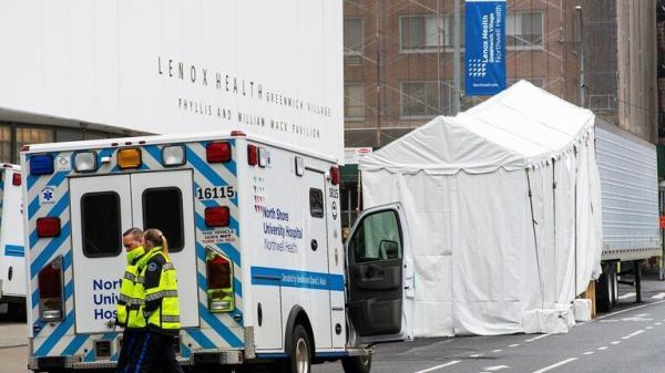 نيويورك تعلن تسجيل 237 وفاة جديدة بفيروس كورونا خلال 24 ساعة