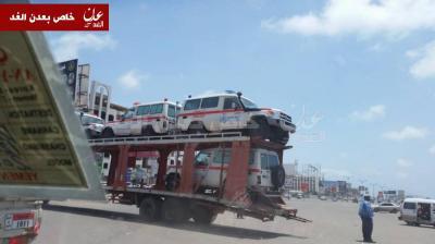 فضيحة: مسلحون ينهبون 9 سيارات اسعاف وصلت إلى عدن من منظمة الصحة العالمية