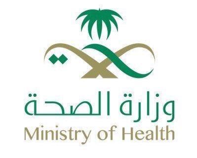 تسجيل 154 إصابة جديدة بفيروس كورونا في المملكة (احصائية)
