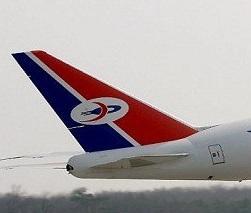 طيران اليمنية تصدر بيان بشأن تعليق رحلاتها