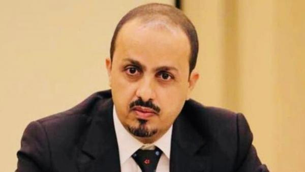 وزير يمني يتهم قطر صراحة بدعم الحوثيين
