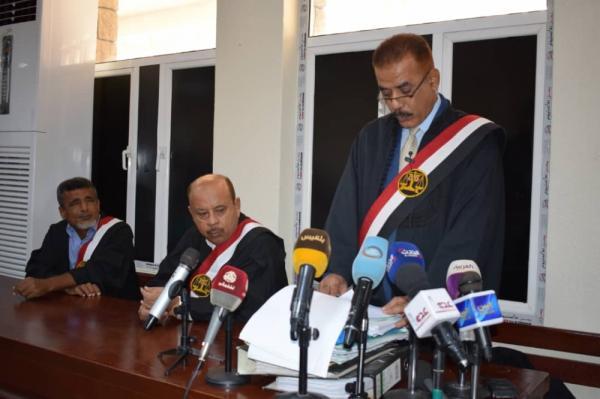 """البدء في عدن بمحاكمة """"عبدالملك الحوثي"""" بتهمة الانقلاب على الدولة"""
