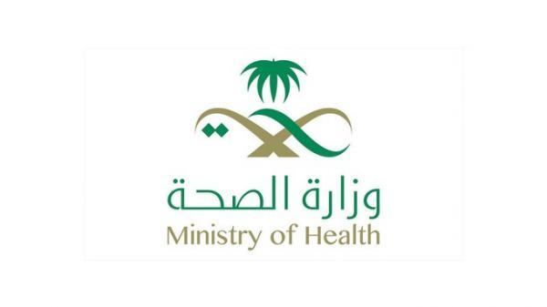 الصحة السعودية تعلن تسجيل 5 وفيات جديدة و165 إصابة جديدة بفيروس كورونا