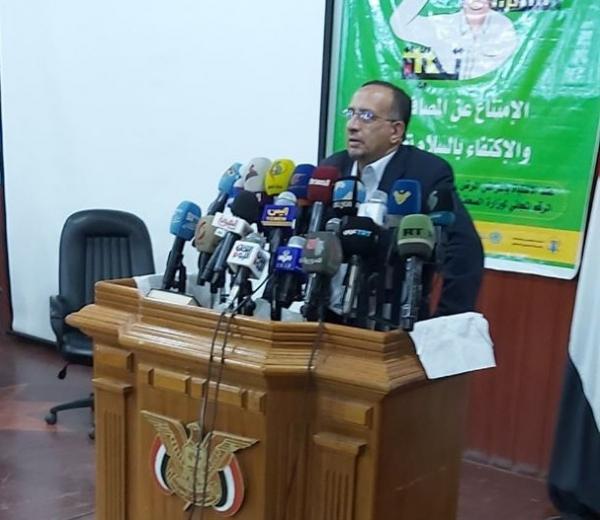 عاجل: وزارة الصحة بصنعاء تعلن رسمياً عن حالة اشتباه (عالية) بالكورونا ولم يتم تأكيدها