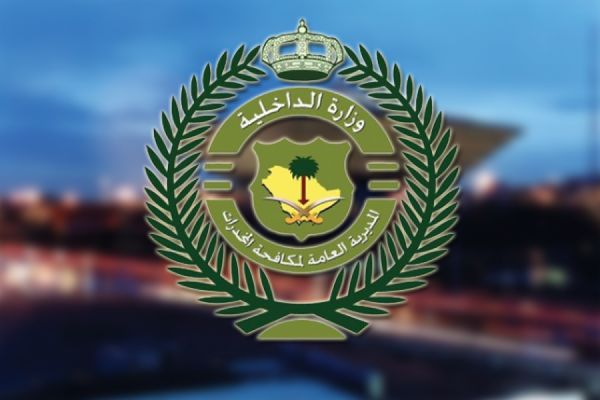 وزارة الداخلية السعودية تعلن تقديم ساعات حظر التجوال في باقي مناطق المملكة من الثالثة عصراً