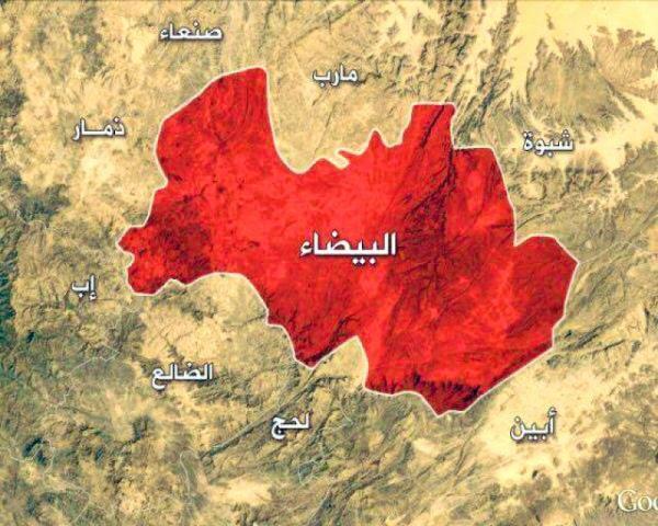 بيان هام صادر عن قيادة مقاومة آل حميقان في البيضاء حول احداث امس