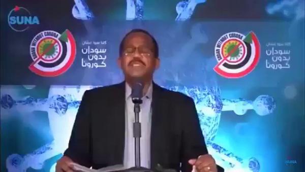موجة عارمة في العالم عربي بعد تصريحات وزير الصحة السوداني بشأن كورونا (فيديو)
