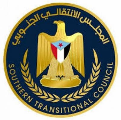المجلس الانتقالي يعلق رسميا على بيان التحالف الذي دعا الى الغاء قرار الإدارة الذاتية