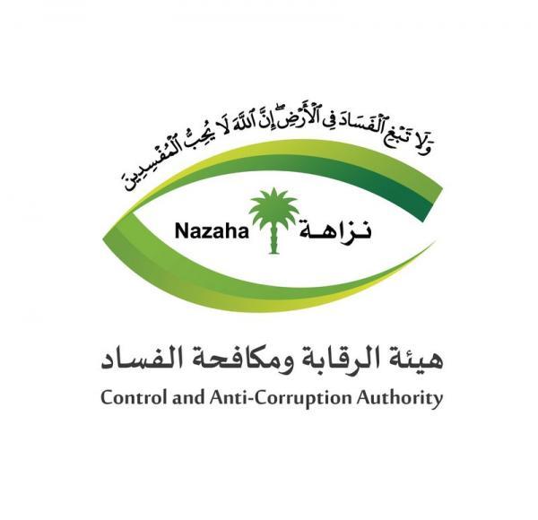 السعودية: السجن 39 عامًا وغرامة 3ملايين ريال لـ16 شخصاً تورّطوا في جرائم فساد مالي وإداري