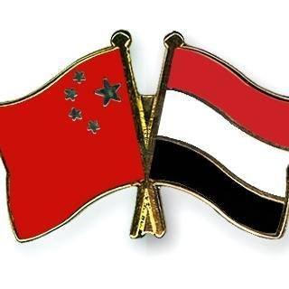 بعد إعلان تزايد حالات اصابات الكورونا باليمن.. الصين توجه دعوة لليمنيين