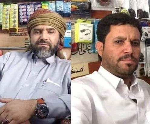 وفاة شخصين بعد وقت من نقلهما إلى مستشفى الكويت بصنعاء