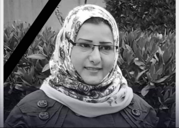 وفاة المذيعة اليمنية الشابة نبراس عامر