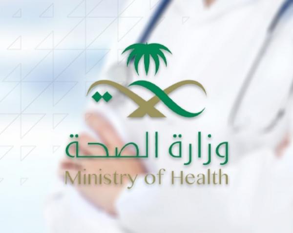 الصحة السعودية: تسجيل 22 حالة وفاة و 1618 إصابة جديدة بكورونا