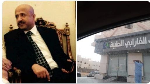 السلطات السعودية تتدخل بشكل عاجل في واحدة من أخبث فسادات للحكومة الشرعية (فيديو)