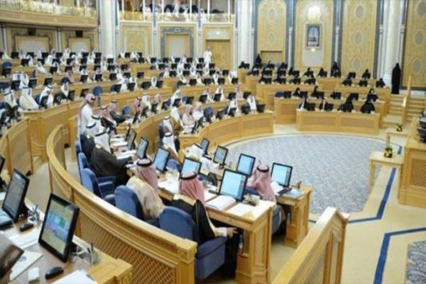 مجلس الشورى السعودي يرفض توصيه بتزويج المرأة نفسها بدون إذن وليها