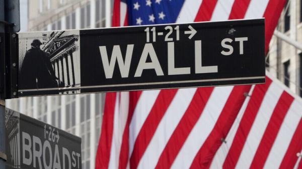 الأسهم الأمريكية تهبط على خلفية الاحتجاجات والتوتر مع الصين