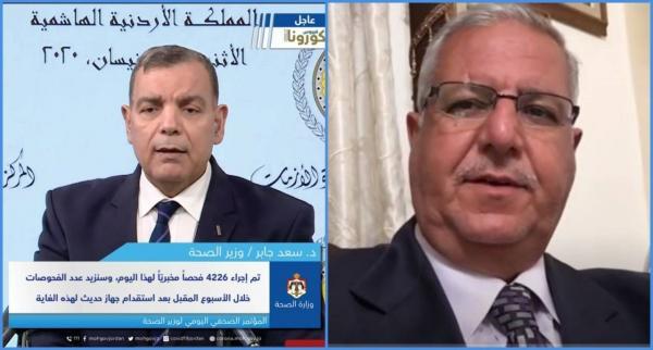 """حقيقة خبر """"وزير الصحّة الأردني قرّر مصارحة العالم"""" حول كورونا !"""