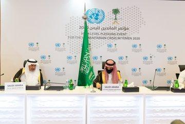 وكيل الأمين العام للأمم المتحدة يشكر المملكة على تنظيم مؤتمر المانحين لليمن ويكشف عن المبلغ المجموع