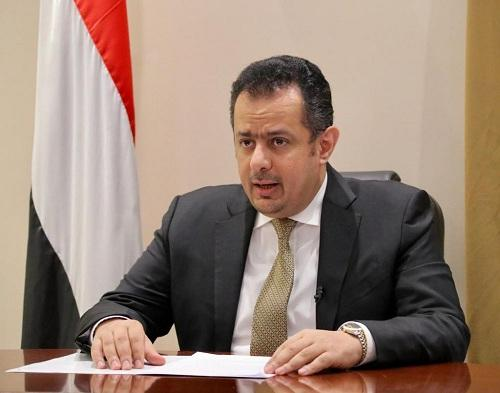 معين عبدالملك يتحدث عن الإشكالية التي جعلته في الرياض وليس في عدن !