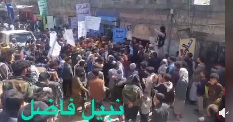 شاهد .. خروج اول تظاهرة ضد احد المتحوثين في إب
