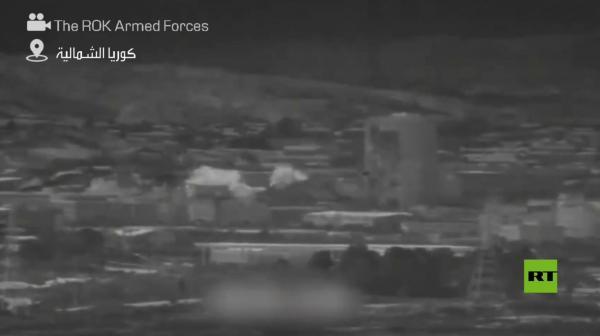 بالفيديو.. لحظة تفجير كوريا الشمالية لمكتب الاتصال المشترك مع كورويا الجنوبية