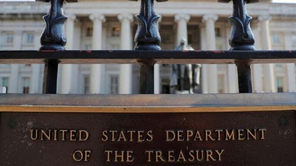 الولايات المتحدة تفرض عقوبات جديدة ضد إيران تشمل شركات متمركزة في الإمارات