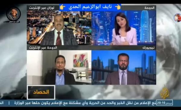 مشادة كلامية بين قيادي بالانتقالي والمذيعة غادة عويس بعد هجومه على قناة الجزيرة