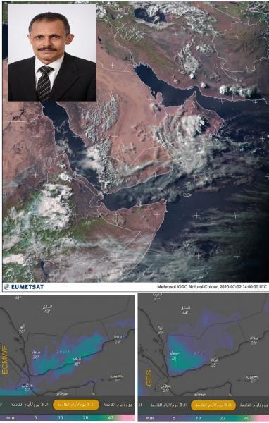 الشوافي : يكشف عن حالة جوية و أهم مؤشرات طقس اليمن للخمسة الأيام القادمة (تفاصيل و تحذيرات)