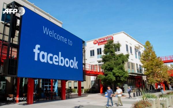 تزايد عدد المصارف التي اعلنت مقاطعتها للإعلانات عبر فيسبوك