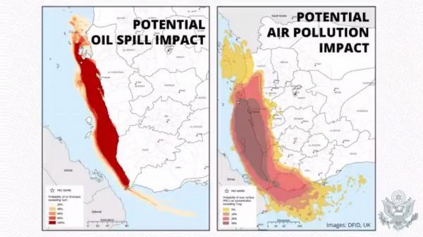 """وزير الخارجية الامريكي ينشر خريطة تداعيات انفجار السفينة """"صافر"""" في البحر الأحمر"""