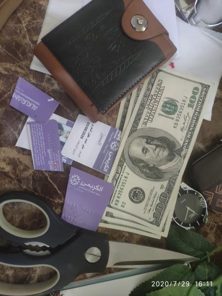 تعرف على السبب الذي جعل احد عملاء الكريمي يقوم بتمزيق بطاقته (صورة)