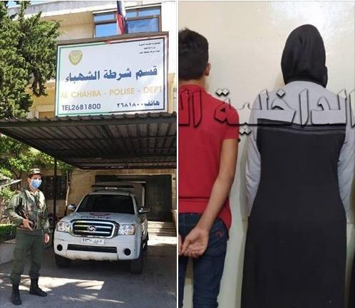 سوريتان اختلقتا قصة اختطافهما للحصول على فدية من زوجيهما