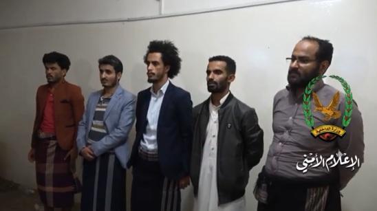 ظهور المتهم الخامس في جريمة مقتل عبدالله الاغبري وهو يدلي باعترافات جديدة (فيديو)