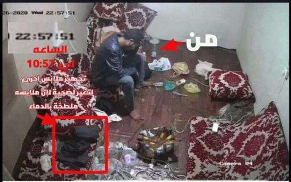 فيديو مسرب جديد يظهر القتله وهم يجبرون الضحية الاغبري على لبس ملابس جديدة.. والسبب؟