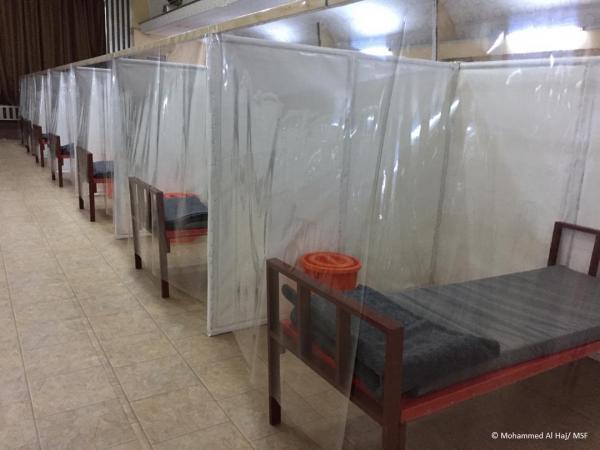 """الصليب الأحمر يفتتح مركزاً لعلاج مرضى كورونا مجانا في """"عدن"""""""