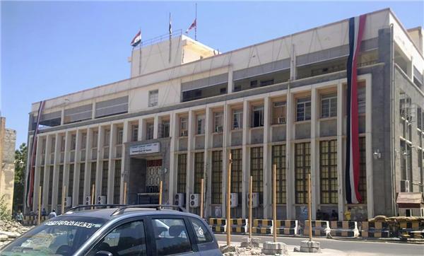 البنك المركزي في عدن يبلغ الصرافين باستئناف العمليات المصرفية