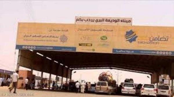 قرار حكومي جديد للمغتربين اليمنيين الراغبين بالعودة إلى المملكة
