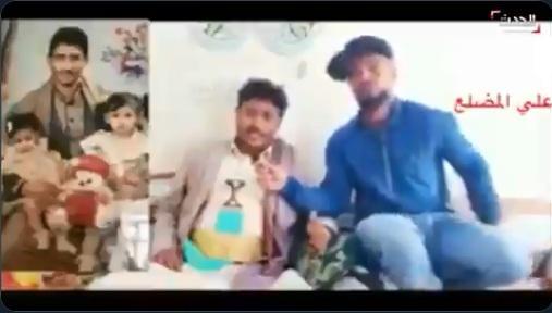 الكشف عن مصير الضابط الذي قام بتسريب مقطع فيديو تعذيب وقتل الشاب عبدالله الاغبري (فيديو)