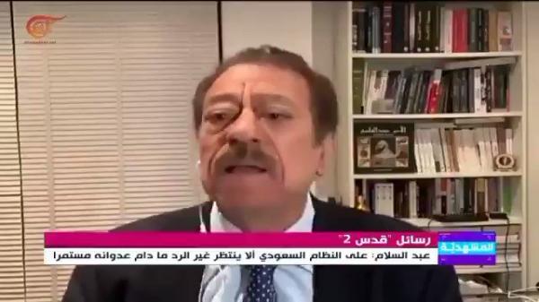 عبدالباري عطوان يكشف وجهه الحقيقي امام السعودية  شاهد فيديو