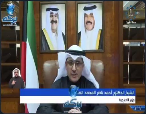 بالفيديو.. وزير الخارجية الكويتي يعلن فتح الحدود البرية والبحرية بين السعوديه وقطر اعتباراً من اليوم