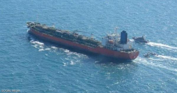 تفاصيل اقتحام الحرس الثوري لسفينة كورية جنوبية (فيديو)