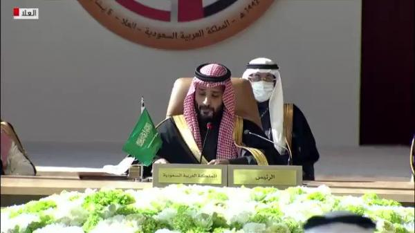 شاهد فيديو.. كلمة الأمير محمد بن سلمان في القمة الخليجية الـ 41 بالعلا
