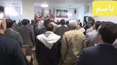 شاهد فيديو من وسط صنعاء يكشف الحقيقة.. فعالية حوثية تبدأ بالنشيد الوطني الإيراني