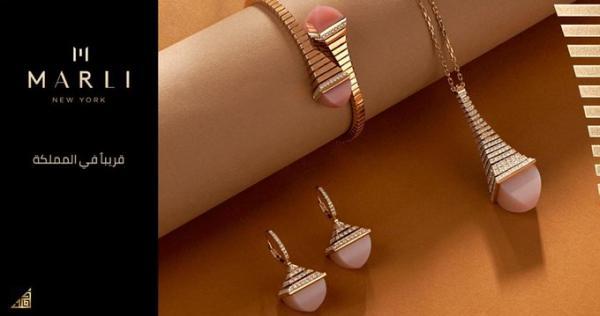 شركة أرقى التابعة للراجحي تنجح في الحصول على العلامة التجارية لمارلي نيويورك للمجوهرات !