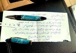مواطن يترك رسالة غير متوقعة لصاحب المركبة التي صدمها أثناء توقفها في الشارع
