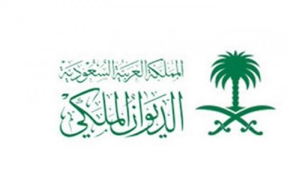 الديوان الملكي السعودي يعلن وفاة صاحب السمو الأمير فهد ال سعود