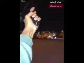 الإطاحة بمواطن سعودي تباهى بإطلاق النار داخل حي سكني بالرياض (فيديو)