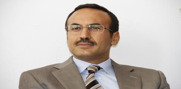 السفير أحمد علي عبدالله صالح يوجه خطاب هام للشعب اليمني (نصه)