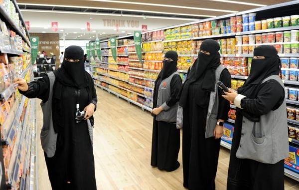 السعودية: انخفاض البطالة إلى 12.6%