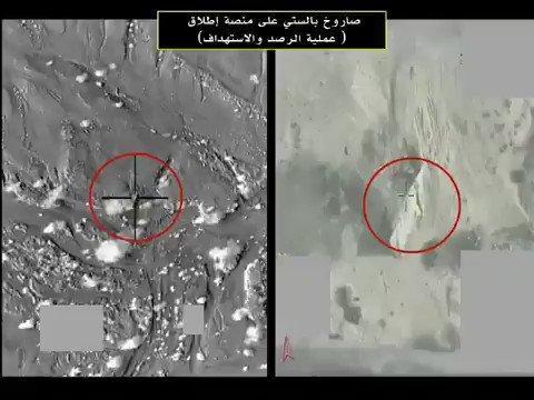 التحالف يعلن احباط هجوم وشيك بصاروخ باليستي قبل إطلاقه (فيديو)